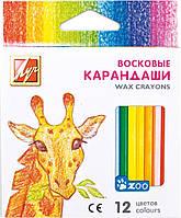 Карандаши цветные восковые шестигранные 12 цветов Зоо Мини 8*90 мм. 12C865-08 290109 Луч