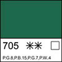 Краска масляная ЛАДОГА кобальт зеленый темный (А), 120мл ЗХК