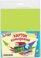 Набор цветного картона неонового А4  10 листов 10 цветов п/э 950258 1 Вересня