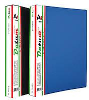 Папка с  60 файлами  A4 D1860 синяя