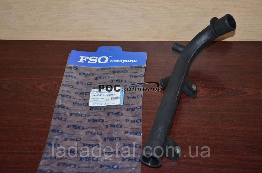 Трубка помпы (саксафон) Ланос FSO