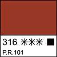 Краска темперная МАСТЕР-КЛАСС железная красная 46 мл. ЗХК 351797 Невская палитра
