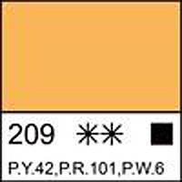 Краска темперная МАСТЕР-КЛАСС неаполитанская желтая (А), 46мл ЗХК
