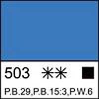 Краска темперная МАСТЕР-КЛАСС церулеум аналог 46 мл. ЗХК 351808 Невская палитра