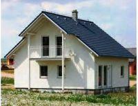Частный загородный дом с двухскатной крышей