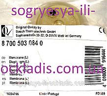 Силіконова діафрагма 52 мм в зборі (ф.у, EU) котлів-колонок Bosch-Junkers WR15В, арт. 8700503084, к. з. 1452/3