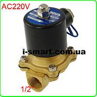 Электрический Электромагнитный Клапан ( Вода Воздух Топливо Газ ) 220в