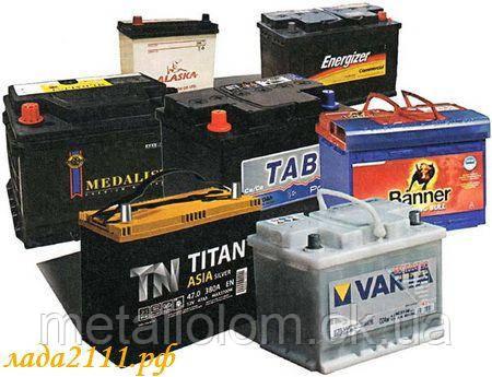 Прием отработанных аккумуляторных батарей.