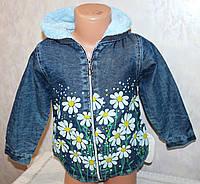 Джинсовая куртка на девочку (махра) 3,4,5,6 лет