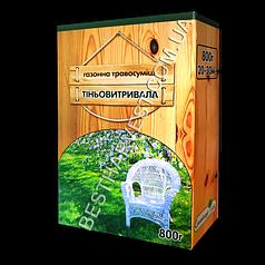 Семена газонной травы «Тенеустойчивая» 800 г