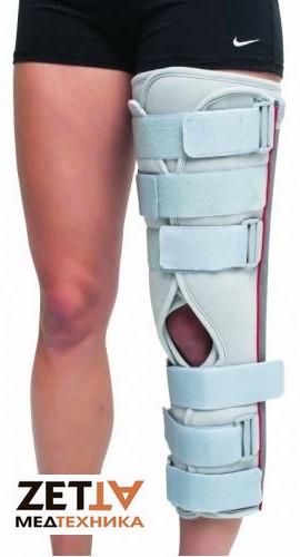 тутор шина на коленный сустав