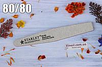 Пилка ромбовидная Starlet Professional 80/80, серая