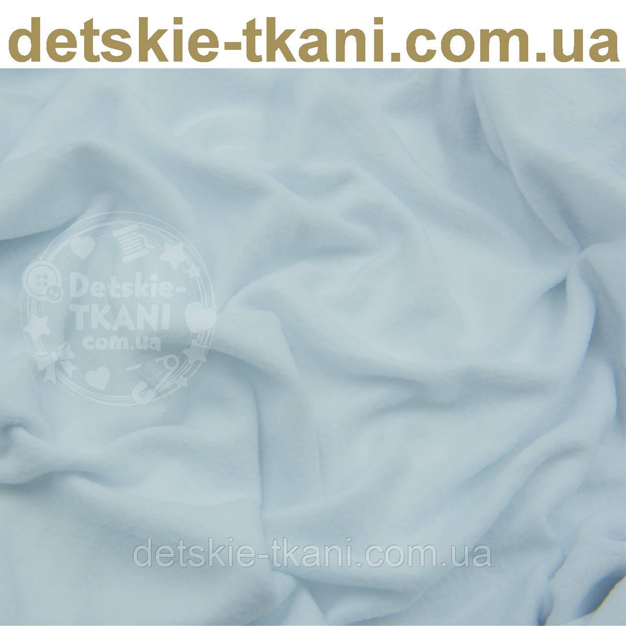 Флис  однотонный белого цвета