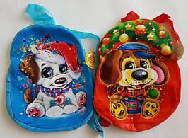 Рюкзак для маленьких дітей Новорічний Собачка