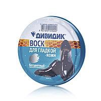 Воск для обуви Дивидик Классик для гладкой кожи , бесцветный 50мл