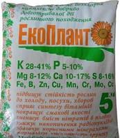"""Добриво органічне """"Екоплант"""" (5 кг)"""