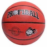 Мяч баскетбольный PROFIBALL EV 3158 Размер 7
