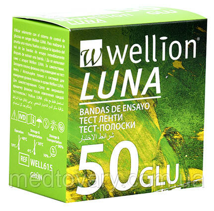Тест-полоска к глюкометру Wellion Luna глюкоза №50