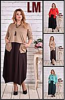 Р 68,70,72,74 Красивое женское платье батал 770623 большое трикотажное весеннее в пол макси осеннее свободное