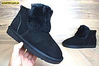 Зимние женские+подростковые сапоги Угги Ugg черные черные низкие