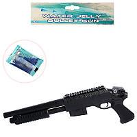 Ружье SY870PB52 см, водяные пули