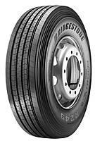 Шины грузовые 315-80-R22.5 ,бріджстоун,кумно, белшина б/у