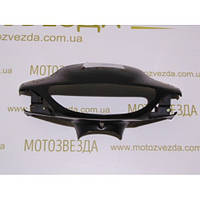 Голова Honda Tact AF30/31 класс В