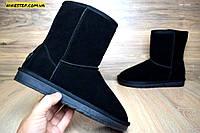 Зимние женские+подростковые сапоги Угги Ugg черные высокие