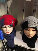 Женская шапка + шарф в ассортименте