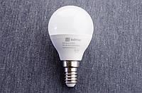 LED лампа Ledmax Шарик G45 5Вт E14 4200K