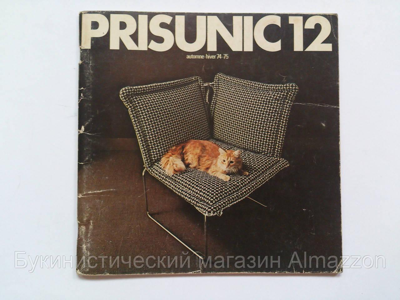 Каталог Prisunic 12. Мебель и аксессуары. 1970-е годы