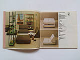 Каталог Prisunic 12. Мебель и аксессуары. 1970-е годы, фото 2