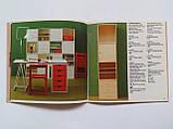 Каталог Prisunic 12. Мебель и аксессуары. 1970-е годы, фото 4