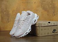 Кроссовки Nike Air Max Tn+ Plus Pale Pink. Топ качество! Живое фото (Реплика ААА+)