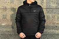 Мужской Анорак Ветровка осень-весна Nike, черный Анорак Intruder