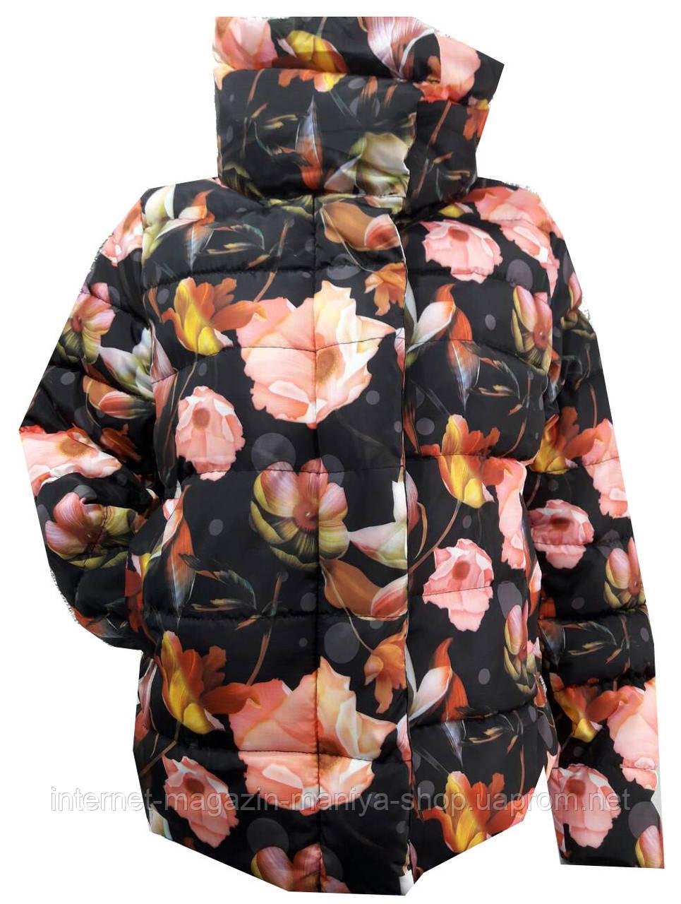 Куртка женская на змейке с горлом бабочки (деми)