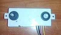 Таймер Saturn (двойной, 5 проводов) для стиральных машин полуавтомат