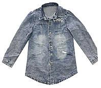 Куртка женская на пуговицах джинсовая варенка (деми)