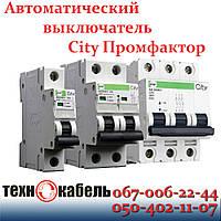 """Модульный автоматический выключатель АВ2000 CITY 4.5кА """"C"""""""