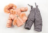 """Детские комбинезоны зима для девочки """"Машенька""""персик+серые штаны"""