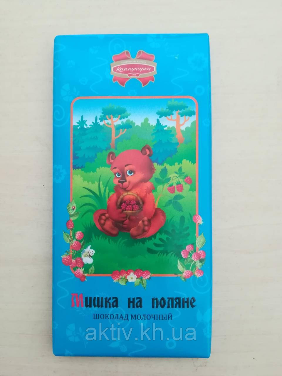Шоколад Ведмедик на галявині 100 гр