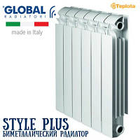 Радиатор биметаллический GLOBAL STYLE PLUS 500-100