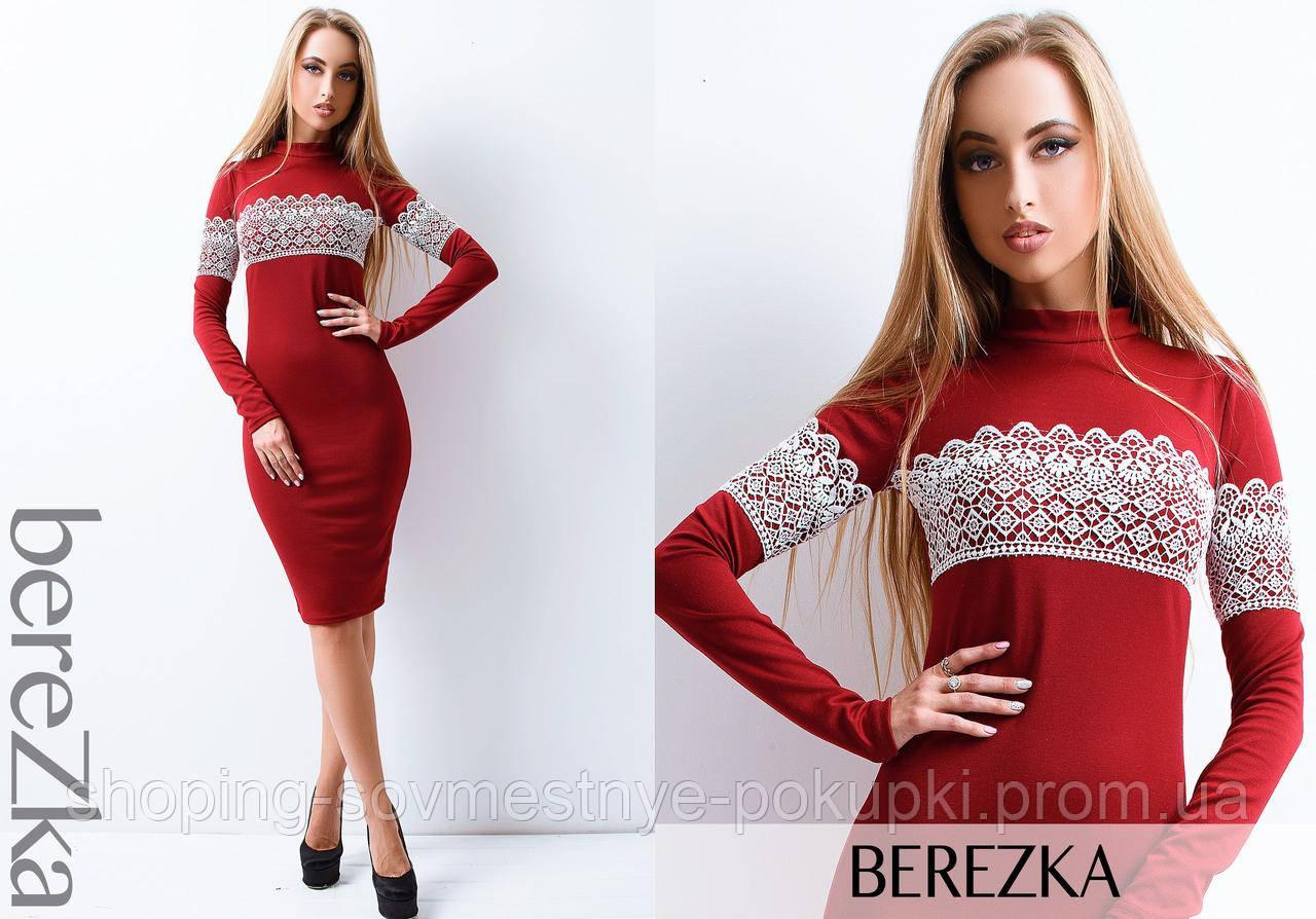 Женское трикотажное платье с кружевом (разные цвета) купить в ... a052d6878ea