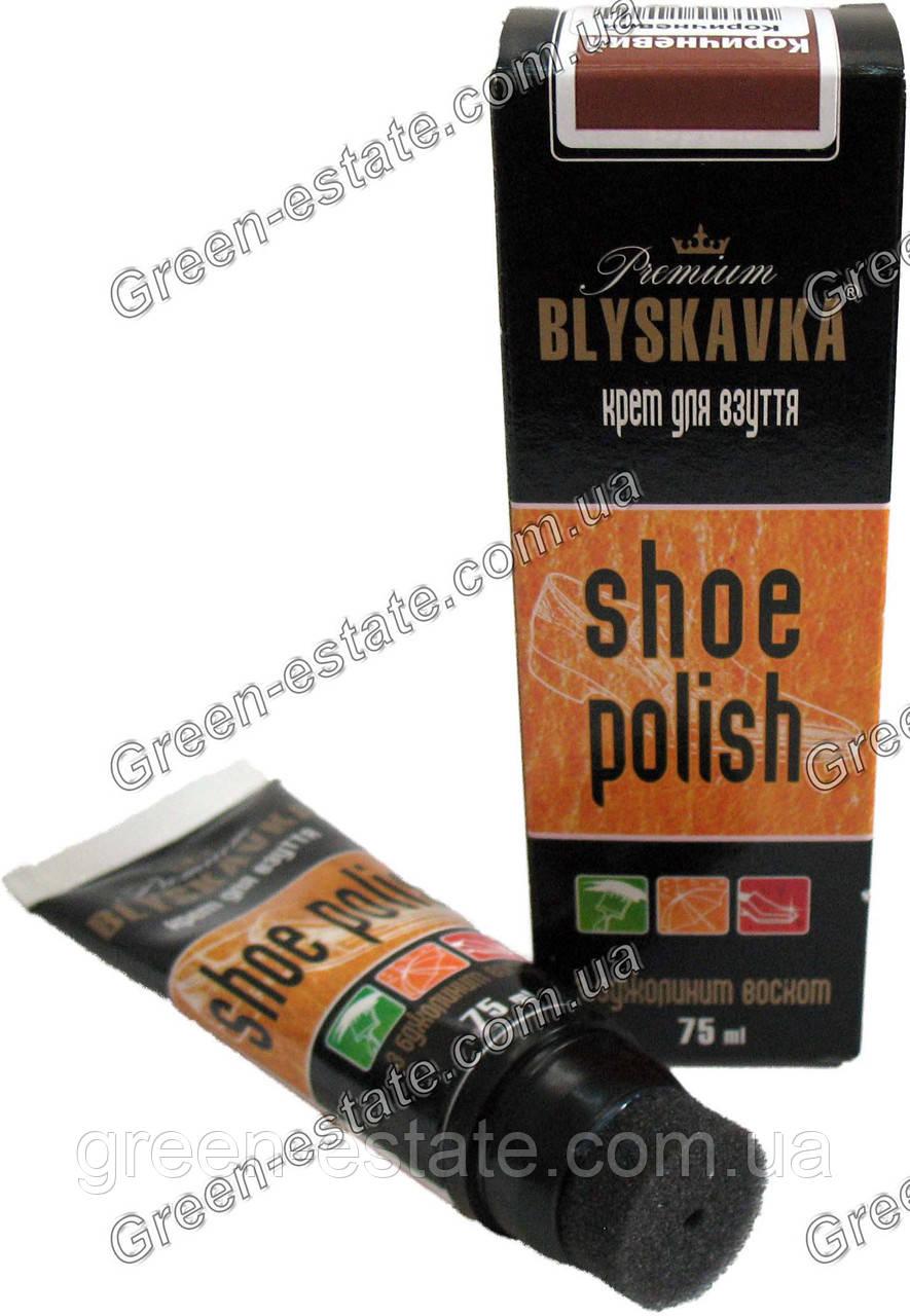 BLYSKAVKA Крем для обуви 75 мл с аппликатором Коричневый