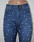 XRAY джинсы и комбинезоны