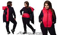 Спортивный костюм  женский  тройка большого размера ТМ Минова  ( р. 48-54 )