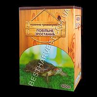 Семена газонной травы «Медленный рост» 400 г