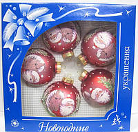 Новогодний набор шаров 65 мм.(шары на выбор)