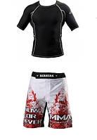 Рашгард и шорты MMA Berserk черный, белый