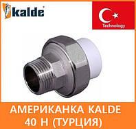 Американка Kalde 40  Н (Турция)